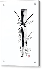 Bamboo 6 Acrylic Print