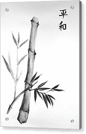 Acrylic Print featuring the painting Bamboo by Sibby S