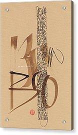 Be Like The Bamboo Acrylic Print