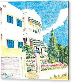 Beit Nahas Acrylic Print