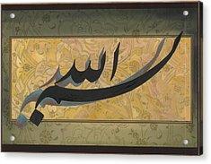 Bismil Laah Acrylic Print by Seema Sayyidah