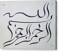 Bismillah - Black N White Acrylic Print by Faraz Khan