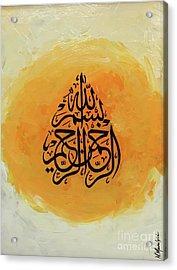 Bismillah-2 Acrylic Print