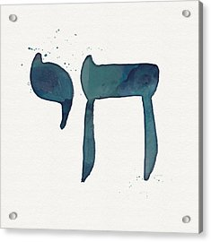 Blue Chai- Hebrew Art By Linda Woods Acrylic Print by Linda Woods