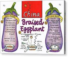 Braised Eggplant Acrylic Print