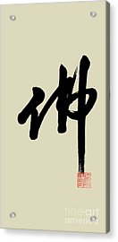 Buddha And The Perfection Of Wisdom  Acrylic Print by Nadja Van Ghelue