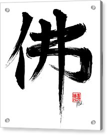 Butsu / Buddha Acrylic Print