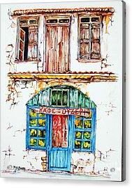 Cafe Ouzeri Acrylic Print by Maria Barry