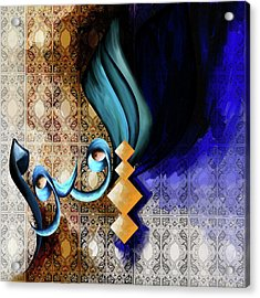Acrylic Print featuring the painting Calligraphy 101 2 by Mawra Tahreem