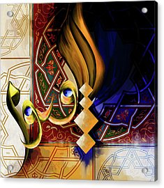 Acrylic Print featuring the painting Calligraphy 101 3 by Mawra Tahreem
