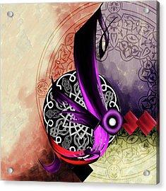 Calligraphy 95  Acrylic Print by Mawra Tahreem