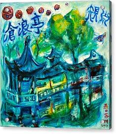 Cang Lang Ting Acrylic Print