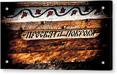 Carved Wooden Boat Name Acrylic Print by Loriental Photography