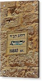 Chabad Street Acrylic Print