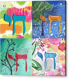 Chai Collage- Contemporary Jewish Art By Linda Woods Acrylic Print