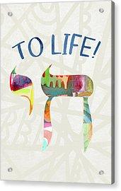 Chai To Life- Art By Linda Woods Acrylic Print