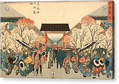 Cherry Blossom Time In Nakanocho Acrylic Print by Hiroshige