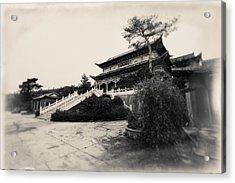 China #0640 Acrylic Print