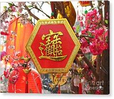 Chinese New Year Decorations Acrylic Print by Yali Shi