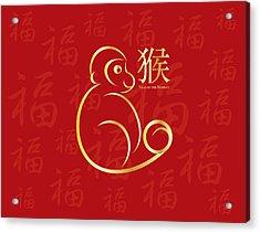 Chinese New Year Monkey On Red Background Illustration Acrylic Print