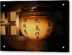 Chinese Vase Acrylic Print