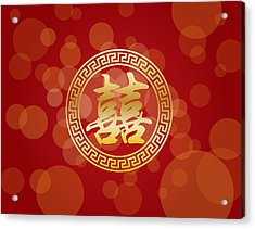 Chinese Wedding Double Happiness On Red Background Acrylic Print