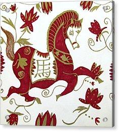 Chinese Zodiac Horse Acrylic Print