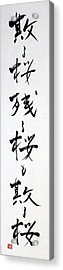 Chirusakra The Last Haiku Of Ryokan 14060018fy Acrylic Print
