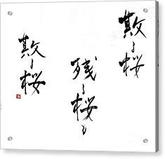 Chirusakura The Last Haiku Of Ryokan 14060018 2fy Acrylic Print