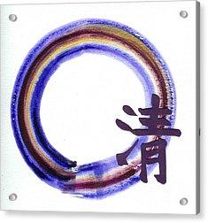 Clarity Acrylic Print by Ellen Miffitt
