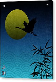 Acrylic Print featuring the digital art Crane And Yellow Moon by Christina Lihani