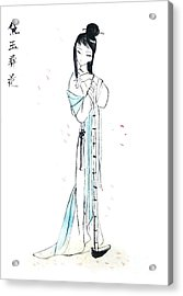 Daiyu Acrylic Print