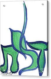 Dalit Nf1-176 Acrylic Print