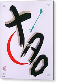 Acrylic Print featuring the painting Ego Kara No Kaiho by Roberto Prusso