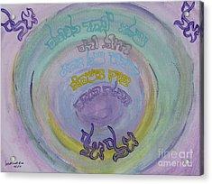 Eli Eli  My God My God Pb33 Acrylic Print