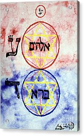 Elohim Bara Acrylic Print