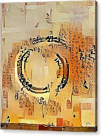 Enso Calligraphy  Acrylic Print