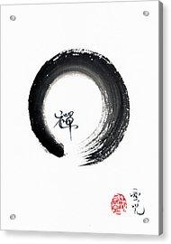 Enso Zen Acrylic Print