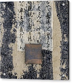 Envelope Collage In Sepia And Indigo Acrylic Print