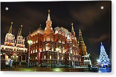 Evening Moscow  Acrylic Print by Gouzel -