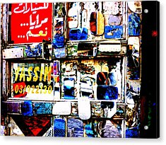 Funky Yassin Glass Shopfront In Beirut Acrylic Print