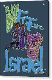 Future Israel Acrylic Print