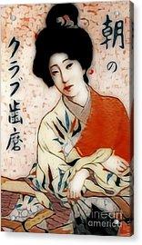Geisha In Waiting  Acrylic Print by Ian Gledhill