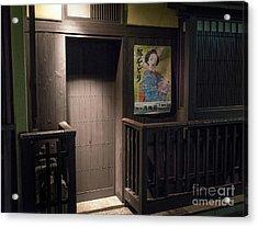 Geisha Tea House, Gion, Kyoto, Japan 2 Acrylic Print