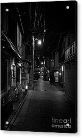 Gion Street Lights, Kyoto Japan Acrylic Print