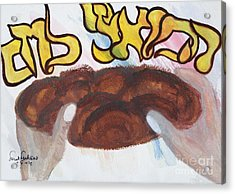 Ha Motzi Lechem - Blessing Over The Bread Acrylic Print