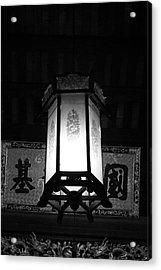 Hanging Lantern Hue Vietnam Acrylic Print
