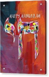 Hanukkah Chai- Art By Linda Woods Acrylic Print by Linda Woods