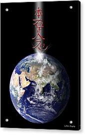 Heal The Planet Acrylic Print