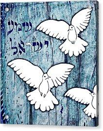 Hear Israel Acrylic Print